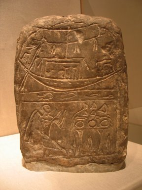 Small Round-Top Stela, ca. 1292-1075 B.C. Limestone, 13 x 9 5/8 x 4 1/2 in. (33 x 24.5 x 11.5 cm). Brooklyn Museum, Charles Edwin Wilbour Fund, 37.1919E. Creative Commons-BY