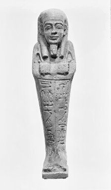 Brooklyn Museum: Ushabti of Nesi-Kedwet