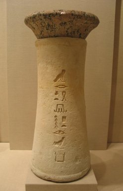 Cylindrical Stand with Separate Bowl (Together Forming a Table  of Offerings) of the Superintendent of the Granary, Ptahyeruka, ca. 2475-2345 B.C.E. Granite, limestone, 22 3/16 in. (56.3 cm). Brooklyn Museum, Charles Edwin Wilbour Fund, 37.19E. Creative Commons-BY