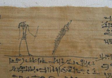 Mummy Bandage, Ii-em-hetep, born of Ta-remetj-hepu, 332 B.C.E. - 1st century C.E. Linen, ink, 3 3/8 x 18 1/2 in. (8.5 x 47 cm). Brooklyn Museum, Charles Edwin Wilbour Fund, 37.2039.10E. Creative Commons-BY