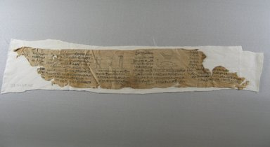 Mummy Bandage, Ii-em-hetep, born of Ta-remetj-hepu. Linen, ink, 3 3/8 x 8 7/8 in. (8.5 x 22.5 cm). Brooklyn Museum, Charles Edwin Wilbour Fund, 37.2039.14E. Creative Commons-BY