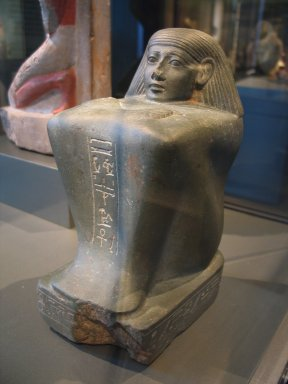 Block Statue of Min, Overseer of the Weavers, ca. 1479-1425 B.C.E. Schist, 9 1/4 x 4 1/2 x 6 in. (23.5 x 11.4 x 15.2 cm). Brooklyn Museum, Charles Edwin Wilbour Fund, 37.249E. Creative Commons-BY