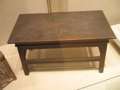 Table, ca. 1539-1075 B.C.E. Wood, 12 5/8 x 9 7/8 x 20 1/2 in. (32 x 25.1 x 52 cm). Brooklyn Museum, Charles Edwin Wilbour Fund, 37.41E. Creative Commons-BY