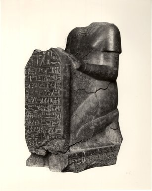 Fragmentary Kneeling Stelephorus Statue of Khaemhat, ca. 1539–1075 B.C. Granite, 18 1/2 x 9 1/8 x 10 13/16 in. (47 x 23.2 x 27.5 cm). Brooklyn Museum, Charles Edwin Wilbour Fund, 37.48E. Creative Commons-BY