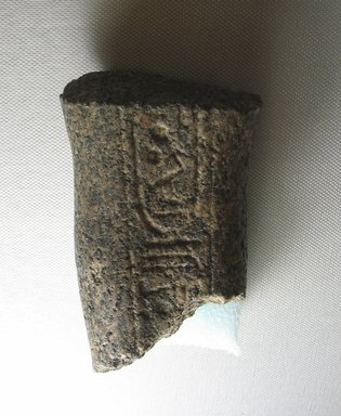 Fragmentary Shabti of Akhenaten, ca. 1352-1336 B.C.E. Granite, 4 3/16 x 2 11/16 x 1 3/4 in. (10.6 x 6.9 x 4.5 cm). Brooklyn Museum, Charles Edwin Wilbour Fund, 37.507. Creative Commons-BY