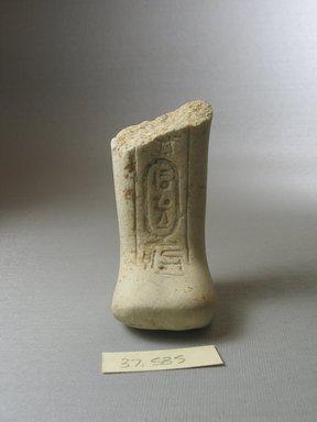Fragmentary Shabti of Akhenaten, ca. 1352-1336 B.C.E. Limestone, 3 3/8 x 1 9/16 x 2 1/4 in. (8.5 x 4 x 5.7 cm). Brooklyn Museum, Charles Edwin Wilbour Fund, 37.535. Creative Commons-BY