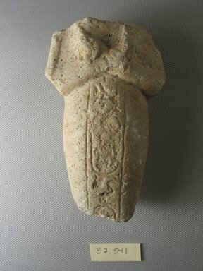 Fragmentary Shabti of Akhenaten, ca. 1352-1336 B.C.E. Limestone, 4 1/2 x 2 3/4 x 4 5/8 in. (11.5 x 7 x 11.8 cm). Brooklyn Museum, Charles Edwin Wilbour Fund, 37.541. Creative Commons-BY