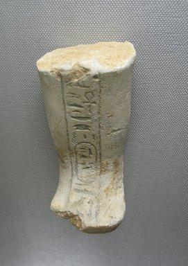 Fragmentary Shabti of Akhenaten, ca. 1352-1336 B.C.E. Limestone, 3 9/16 x 1 3/4 x 2 in. (9.1 x 4.5 x 5.1 cm). Brooklyn Museum, Charles Edwin Wilbour Fund, 37.546. Creative Commons-BY