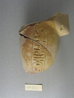 Fragmentary Shabti of Akhenaten, ca. 1352-1336 B.C.E. Limestone, 3 15/16 x 2 15/16 x 2 in. (10 x 7.5 x 5.1 cm). Brooklyn Museum, Charles Edwin Wilbour Fund, 37.555. Creative Commons-BY