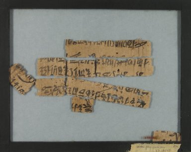 Brooklyn Museum: Group of Seven Papyrus Fragments Fitted Together Forming a Portion of a Letter