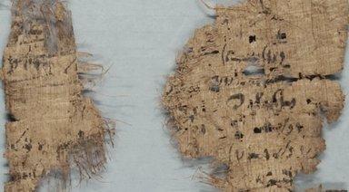 Papyrus, 664 B.C.E. - 395 C.E. Papyrus, pigment, a: Glass: 9 7/16 x 14 in. (24 x 35.5 cm). Brooklyn Museum, Charles Edwin Wilbour Fund, 37.906Ea-g