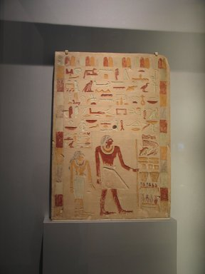 Stela of Maaty and Dedwi, ca. 2170-2008 B.C.E. Limestone, painted, 28 7/16 x 20 1/2 x 2 1/16 in. (72.3 x 52.1 x 5.3 cm). Brooklyn Museum, Charles Edwin Wilbour Fund, 39.1. Creative Commons-BY