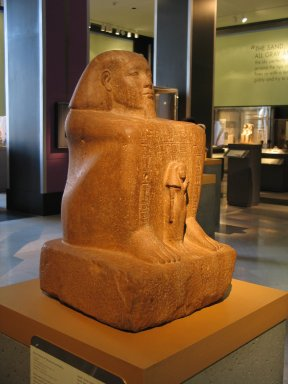 Block Statue of Senwosret-senebefny, ca. 1836-1759 B.C.E. Quartzite, 26 7/8 x 16 5/16 x 18 1/8 in., 359 lb. (68.3 x 41.5 x 46 cm, 162.84kg). Brooklyn Museum, Charles Edwin Wilbour Fund, 39.602. Creative Commons-BY