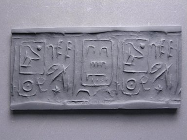 Cylinder Seal. Steatite, 1 5/16 x 9/16 in. (3.4 x 1.5 cm). Brooklyn Museum, Charles Edwin Wilbour Fund, 44.123.22. Creative Commons-BY