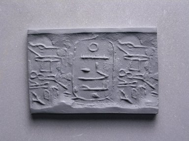 Cylinder Seal. Steatite, glazed, 1 1/16 x 1/4 in. (2.7 x 0.7 cm). Brooklyn Museum, Charles Edwin Wilbour Fund, 44.123.69. Creative Commons-BY