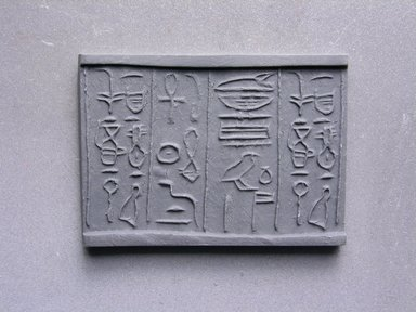 Cylinder Seal. Steatite, glazed, 7/8 x 1/4 in. (2.2 x 0.6 cm). Brooklyn Museum, Charles Edwin Wilbour Fund, 44.123.75. Creative Commons-BY