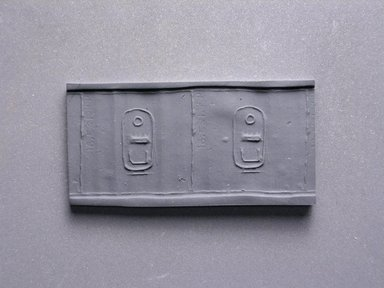 Scarab of Sheshi. Steatite, glazed, (2.1 x 1.5 cm). Brooklyn Museum, Charles Edwin Wilbour Fund, 44.123.84. Creative Commons-BY