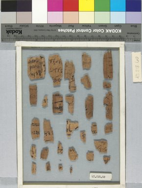 Group of Fragments, 332 B.C.E - 395 C.E. Papyrus, pigment, Glass: 6 1/8 x 8 1/4 in. (15.5 x 21 cm). Brooklyn Museum, Bequest of Theodora Wilbour from the collection of her father, Charles Edwin Wilbour, 47.218.60