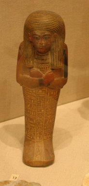 Shabti of Setau, ca. 1352-1322 B.C.E. Wood, painted, 9 1/4 x 3 1/8 in. (23.5 x 8 cm). Brooklyn Museum, Charles Edwin Wilbour Fund, 48.26.3. Creative Commons-BY