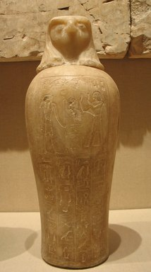 Canopic Jar with Lid of the Royal Scribe and Chief Lector Priest Thenry, ca. 1279-1213 B.C.E. Alabaster, 18 1/2 x Diam. 6 11/16 in. (47 x 17 cm). Brooklyn Museum, Charles Edwin Wilbour Fund, 48.30.1a-b. Creative Commons-BY
