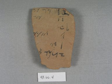 Fragmentary Ostracon. Terracotta, pigment, 2 1/2 x 5/16 x 3 3/8 in. (6.3 x 0.8 x 8.6 cm). Brooklyn Museum, Gift of Mrs. Lawrence Coolidge and Mrs. Robert Woods Bliss, and the Charles Edwin Wilbour Fund, 48.66.4. Creative Commons-BY