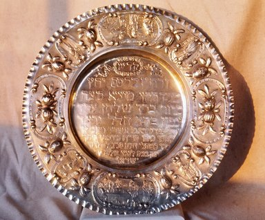 Brooklyn Museum: Seder Plate