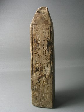 Obelisk of a Woman. Limestone, 9 3/16 x 1 7/8 x 2 1/8 in. (23.4 x 4.7 x 5.4 cm). Brooklyn Museum, Gift of Albert Gallatin, 50.169. Creative Commons-BY