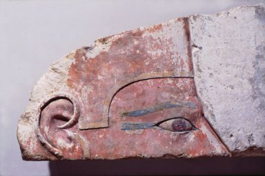Fragment of Temple Relief of King's Face, ca. 1919-1875 B.C.E. Limestone, painted, 6 9/16 x 19 11/16 in. (16.7 x 50 cm). Brooklyn Museum, Charles Edwin Wilbour Fund, 52.130.1. Creative Commons-BY