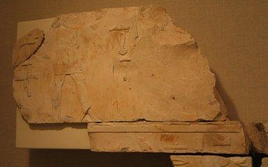 Nes-Peka-Shuti Relief: Fragmentary Block, ca. 664-610 B.C.E. Limestone, 11 x 18 1/2 in. (27.9 x 47 cm). Brooklyn Museum, Charles Edwin Wilbour Fund, 52.131.17. Creative Commons-BY