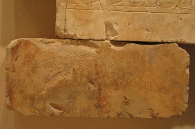 Nes-Peka-Shuti Relief: Reliefs, ca. 664-610 B.C.E. Limestone, 8 7/8 x 20 7/8 in. (22.5 x 53 cm). Brooklyn Museum, Charles Edwin Wilbour Fund, 52.131.26. Creative Commons-BY