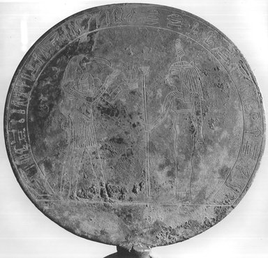 Votive Mirror, ca. 200 B.C.E. Bronze, wood, Disk: 6 7/8 x 7 5/8 in. (17.5 x 19.4 cm). Brooklyn Museum, Charles Edwin Wilbour Fund, 52.73. Creative Commons-BY