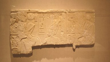 Brooklyn Museum: Temple Relief of Ramses II and the Goddess Anat