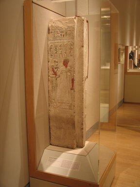 Doorjamb of Thaasetimu, ca. 381-362 B.C.E. Limestone, 49 15/16 x 13 11/16 x 7 in., 250 lb. (126.8 x 34.7 x 17.8 cm, 113.4kg). Brooklyn Museum, Charles Edwin Wilbour Fund, 56.152. Creative Commons-BY