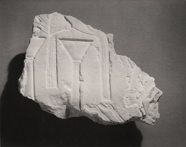 Relief Fragment. Limestone, 5 1/2 x 7 11/16 in. (14 x 19.5 cm). Brooklyn Museum, Gift of Michael Abemayor, 58.29. Creative Commons-BY