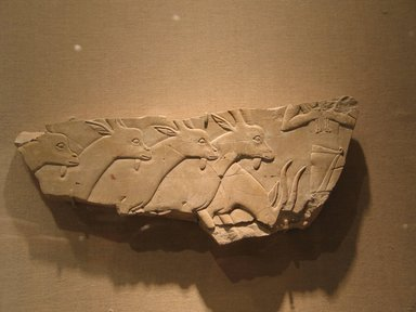Relief Fragment, ca. 664 - 525 B.C.E. Limestone, 5 x 13 in. (12.7 x 33 cm). Brooklyn Museum, Charles Edwin Wilbour Fund, 58.31. Creative Commons-BY