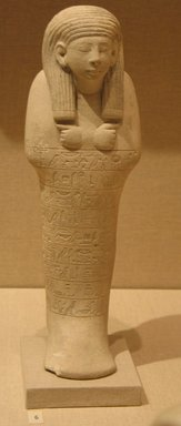 Shabty of Nebwau, ca. 1539-1400 B.C.E. Limestone, Height 12 3/8 in. (31.5 cm). Brooklyn Museum, Charles Edwin Wilbour Fund, 60.99. Creative Commons-BY