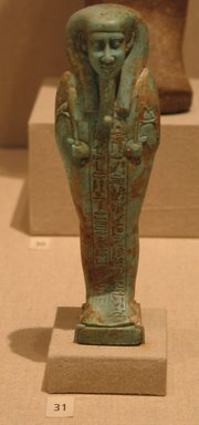 Egyptian. Shawabti of Horkhebe, ca. 760-656 B.C.E. Faience, glazed, Height 6 5/16 in. (16 cm). Brooklyn Museum, Charles Edwin Wilbour Fund, 61.197. Creative Commons-BY