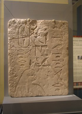 Relief of Princess Khekeret-nebty
