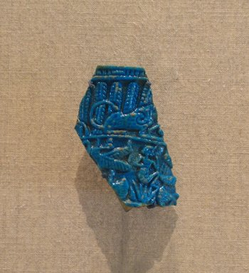 Thin-Walled Vessel Fragment, ca. 1070-653 B.C.E. Faience, 2 3/16 x 1 3/16 x 3/16 in. (5.6 x 3 x 0.4 cm). Brooklyn Museum, Gift of Nicolas Koutoulakis, 66.109. Creative Commons-BY