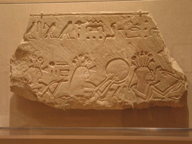 Sunk Relief Representation of the Upper Part of Three Female Figures, ca. 1185 B.C.E.-1070 B.C.E. Limestone, 12 1/8 x 22 1/16 x 2 9/16 in. (30.8 x 56 x 6.5 cm). Brooklyn Museum, Charles Edwin Wilbour Fund , 68.150.1. Creative Commons-BY