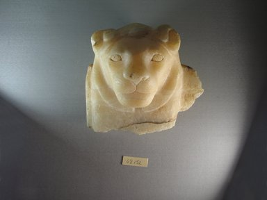 Lion's Head. Alabaster, 6 1/2 x 7 3/8 x 5 5/16 in. (16.5 x 18.7 x 13.5 cm). Brooklyn Museum, Charles Edwin Wilbour Fund, 68.152. Creative Commons-BY