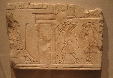 Relief of Mourning Men, Roughly Rectangular Slab