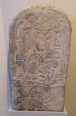 Boundary Stela of Sety I, ca. 1294 B.C.E. Limestone, 25 1/2 x 15 1/2 x 6 3/4 in. (64.8 x 39.4 x 17.1 cm). Brooklyn Museum, Charles Edwin Wilbour Fund, 69.116.1. Creative Commons-BY