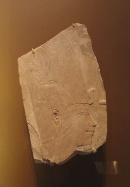 Brooklyn Museum: Relief of Amunhotep I