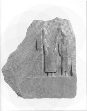 Brooklyn Museum: Fragment from a Family Niche Stela