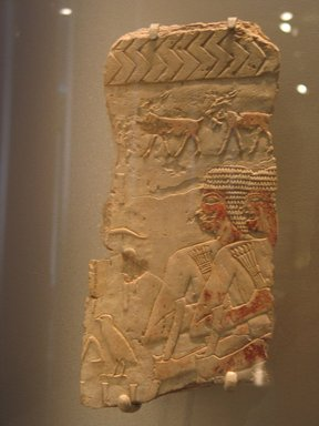 Brooklyn Museum: Attendants of Hatshepsut