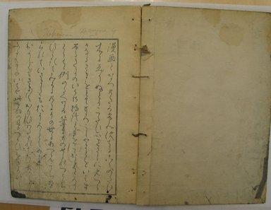 Katsushika Hokusai (Japanese, 1760-1849). Hokusai Manga, Vol. IX, 1817. Paper, 9 x 6 1/4 in. (22.9 x 15.9 cm). Brooklyn Museum, Anonymous gift, 76.151.83