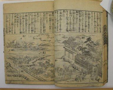 "Nakamura Tekisai (after the original by) (Japanese, 1629-1702). Kunmo Zu-i Taisei.  Kashiragaki Zoho, 1629 - 1702. Paper, H: 8 7/8"" - W: 6 1/4"". Brooklyn Museum, Anonymous gift, 76.151.86"