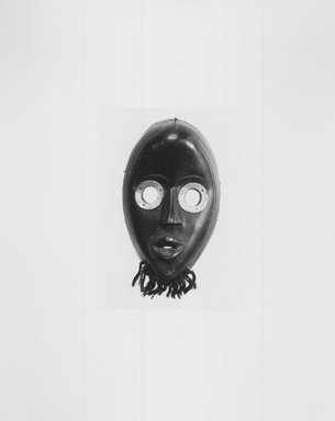 Brooklyn Museum: Gunyega Mask