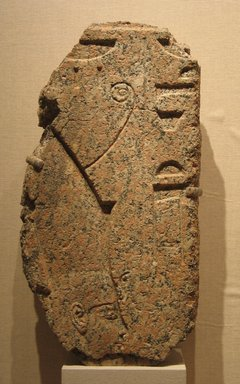 Brooklyn Museum: Relief of the Goddess Mut